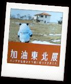 中国語モニター